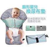 北歐幾何扇形嬰兒換尿布墊防水墊64x70cm 隔尿墊 換尿布墊