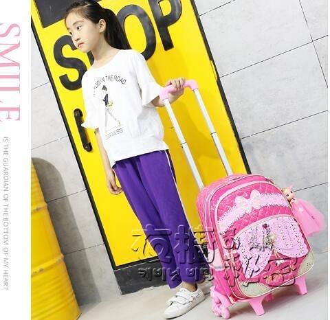 兒童拉桿書包女孩1-3-5-6年級4韓版可愛公主雙肩包6-12周歲pu防水 雙十二全館免運
