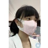 BNN鼻恩恩 立體型醫用口罩50入(醫用口罩) -成人款 藍色/粉色/紫色/黃色