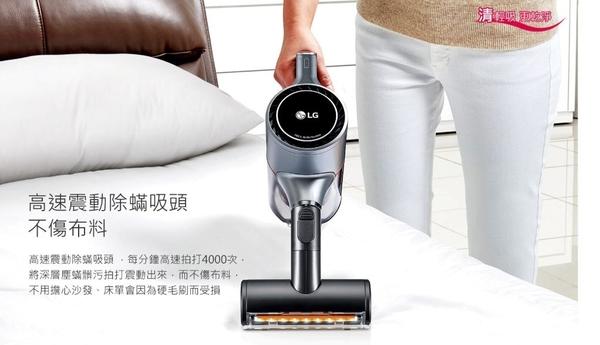 *~新家電錧~*【LG樂金 A9PBED2R 】LG CordZero™ A9+ 快清式無線吸塵器 (時尚紅)
