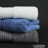 金號毛巾純棉洗臉家用成人吸水大毛巾加大加厚全棉酒店毛巾3條裝·ifashion