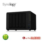 ~加碼送隨身碟~ Synology 群暉 DiskStation DS1520+ 5Bay NAS網路儲存伺服器 (不含硬碟)