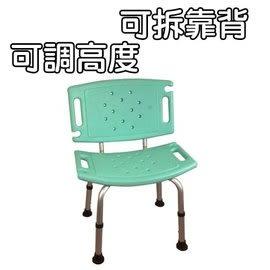 鋁製 可拆靠背洗澡椅(黑腳)