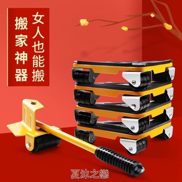 搬家神器搬重物移物萬能萬向輪行動多功能搬運家用工具滑輪移位器 現貨快出