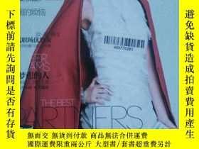 二手書博民逛書店女友花園(2013年3月號罕見總第111期)封面人物-童瑤Y25