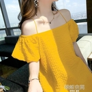 一字領洋裝 2021年夏裝新款泡泡袖黃色露肩一字肩吊帶裙連身裙女夏裙子沙灘裙