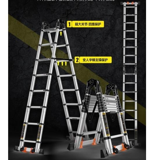 人字梯鋁合金加厚摺疊梯 家用多功能升降梯工程樓梯 露露日記