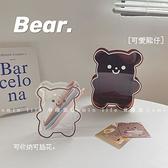 筆筒 「 成為你房間里的小熊 」ins化妝刷收納桶可愛桌面筆筒花瓶擺件 小衣里