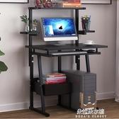電腦桌 台式家用簡約經濟型學生臥室書桌書架組合省空間簡易小桌子