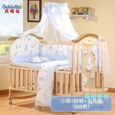 嬰兒床 嬰兒床納木無漆寶寶bb床搖籃床多功能兒童新生兒拼接大床T 多色