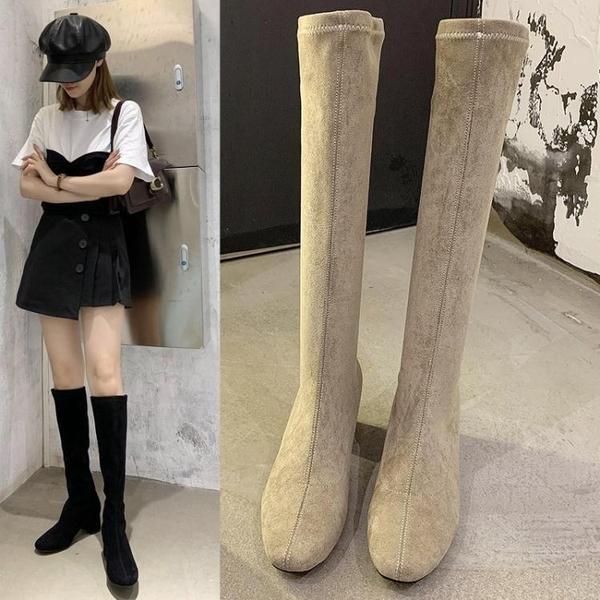 長靴顯瘦百搭時裝馬丁靴女夏季薄款絨面粗跟套腳不過膝長筒女靴