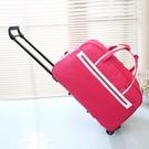 色拉桿包男女大容量行李包女登機拉桿箱旅行袋旅行包手提旅游包