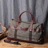 帆布旅行包袋 皮革帆布手提行李包  休閒旅遊大包  現貨+預購【Solomon 皮件設計】85CA24