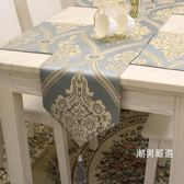 桌巾桌旗歐式高檔奢華餐桌茶幾旗現代簡約時尚電視櫃茶幾巾布家用客廳