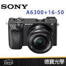 SONY A6300 16-50mm 微單眼 KIT單鏡組 ILCE-6300 台灣索尼公司貨 4K WIFI