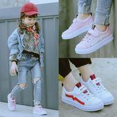小白鞋童鞋女童鞋子春季新款運動鞋兒童鞋男童鞋小學生板鞋潮 全館八八折鉅惠促銷