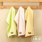 純棉寶寶長方形小毛巾兒童家用洗臉面巾全棉卡通可愛柔軟吸水童巾 艾尚旗艦店