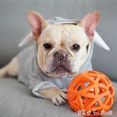 狗狗玩具耐咬磨牙訓練鏤空球TPR安全無毒大中小型犬寵物潔齒用品「潔思米」