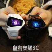 LED運動夜光戰斗飛機兒童電子錶運動男女個性手錶情侶錶學生防水 皇者榮耀