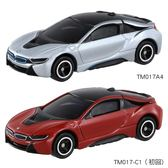 TOMICA 多美小汽車NO.017 BMW i8跑車+初回(2台一起賣)_TM017A4+TM017-C1