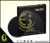 ES數位 NISI ND8&CPL 52mm  超薄 多功能 二合一 減光鏡 偏光鏡 偏光中灰濾鏡 邊框3.5mm