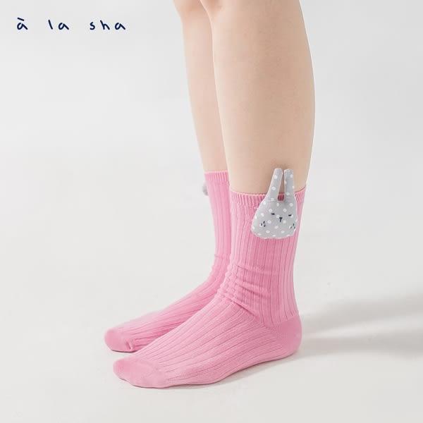a la sha Qummi 點點霸王兔襪