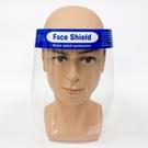 【現貨】防疫面罩,全面防疫噴濺面罩
