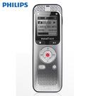 【PHILIPS飛利浦】多功能數位立體聲錄音筆 DVT2050
