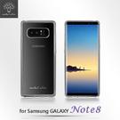 【默肯國際】 Metal Slim 三星 Samsung Galaxy Note8 透明TPU空壓殼 防摔 軟殼 手機保護殼 果凍套