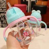 兒童水杯寶寶喝水杯子帶吸管杯帶手柄小孩學飲杯可愛防摔嬰幼兒園-大小姐韓風館