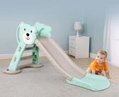 幼之圓豪華萌萌熊加長溜滑梯滑道特長 款底座可加重 穩固安全