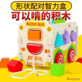 兒童積木 寶寶積木玩具0-1-2歲3兒童男孩女孩力動腦木頭拼裝兒早教