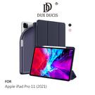摩比小兔~DUX DUCIS Apple iPad Pro 11 (2020/2021) OSOM 筆槽皮套 #保護套 #智能休眠喚醒 #保護殼