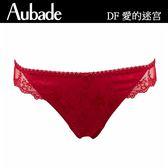 Aubade-愛的迷宮S蕾絲丁褲(紅)DF