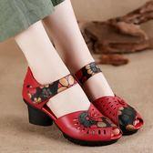 【春季上新】 夏季新款民族風女涼鞋魚嘴真皮媽媽鞋鏤空花朵軟底中跟中老年女鞋