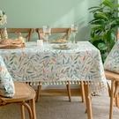 時尚可愛空間餐桌布 茶几布 隔熱墊 鍋墊 杯墊 餐桌巾858 (90*130cm)