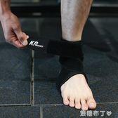 凱瑞護踝男女腳腕關節固定扭傷防護腳裸運動腳套籃球護腳踝 一米陽光
