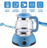 恒溫調奶器玻璃水壺智慧寶寶溫暖奶嬰兒泡沖奶粉機熱奶器-Ifashion