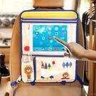 車載收納袋 多功能汽車座椅卡通收納袋椅背...