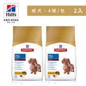 Hill's希爾思【第2件35折】成犬 口腔保健 (雞肉+大麥+米) 4磅