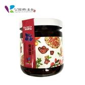 【公館鄉農會】紫蘇醬 225公克/罐