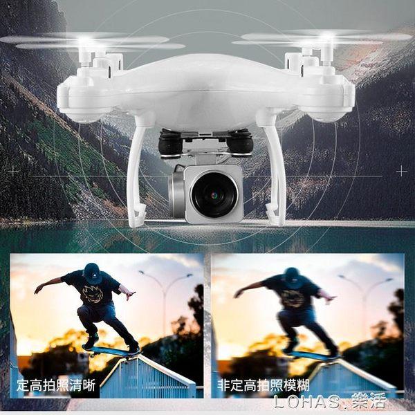 四軸飛行器遙控飛機耐摔定高無人機直升機飛行器高清航拍航模玩具 樂活生活館