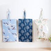 【BlueCat】植物家發財樹玉蘭花棉麻紙巾套 面紙套 面紙盒