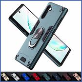 三星 Note10 Lite Note10 Note10+ 長拉環支架殼 手機殼 全包邊 防摔 保護殼