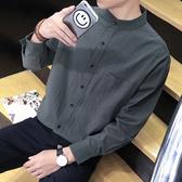 男士襯衣冬季修身韓版潮流帥氣長袖襯衫休閒寸衫衣服外套打底衫