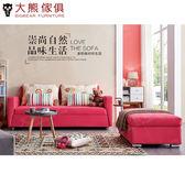 【大熊傢俱】CBL da-128 沙發床 皮藝床 5尺 6尺床台 床架 沙發床 雙人 床架 牛皮軟床 儲藏床