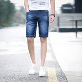 男牛仔短褲五分褲男2018時尚男裝無彈韓版牛仔褲男《印象精品》t836