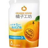 橘子工坊碗盤洗滌液補充包430ml【康是美】
