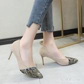 高跟鞋女2020春季新款仙女風百搭性感貓跟單鞋法式細跟尖頭OL潮 LR22212『3C環球數位館』