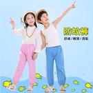 兒童純棉燈籠防蚊褲/兒童居家褲/鬆緊收口褲(2入)